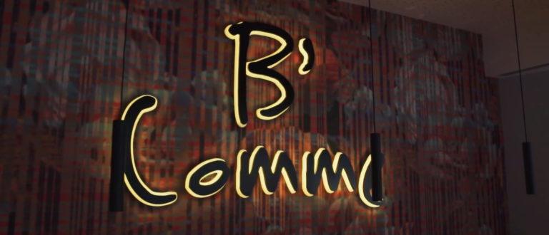 Brasserie B'Comme